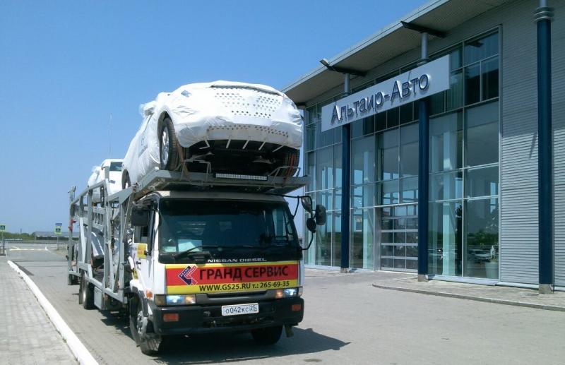 Отправка автомобилей из Владивостока