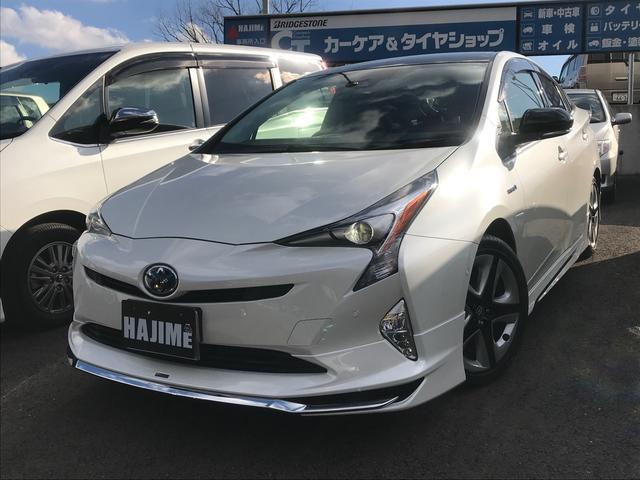 Авто из Японии без посредников