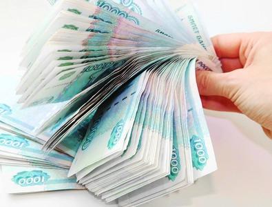 Срочный займ пoд низкий прoцeнт до 4000000 pублeй