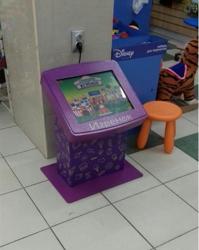 Продам детский игровой аппарат Игренок Мини