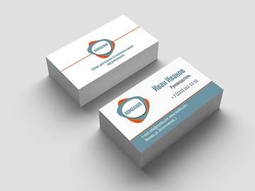 Печать двухсторонних визитных карточек всего 500 руб за 1000 штук в Самаре