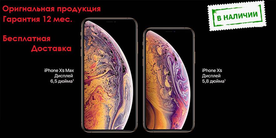 Заказать мобильные телефоны в Севастополе