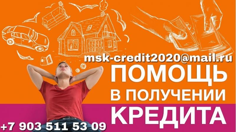 Кредитование без отказа, преград и предоплаты