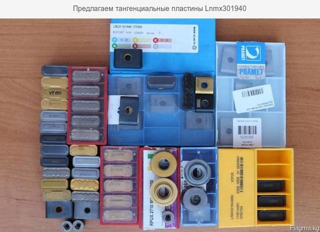 Предлагаем резцы для обработки жд колес. LNUX 301940 VТ 430 9215, 6615, KC35