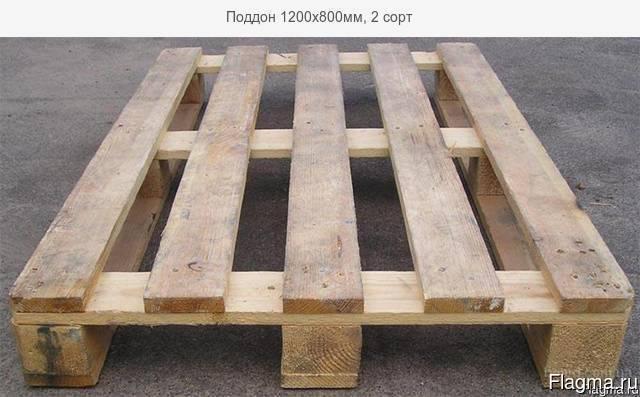 Куплю деревянные поддоны БУ