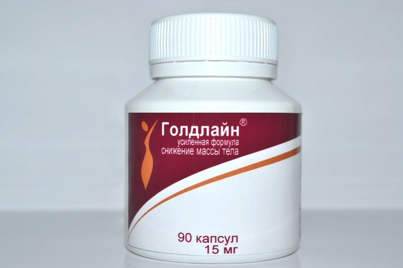 Аптека низких цен поможет в похудении и реализует бады эффективные для похудения