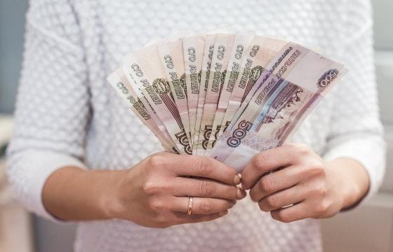 Кредит- Помощь в решении финансовых проблем.