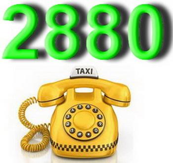 Заказ такси Одесса в любое время суток