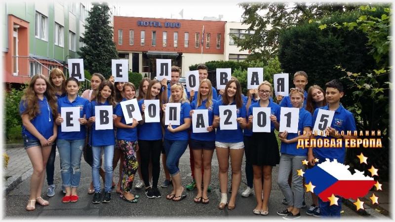 Продолжаем набор абитуриентов в Чехию и дарим скидку 200 евро
