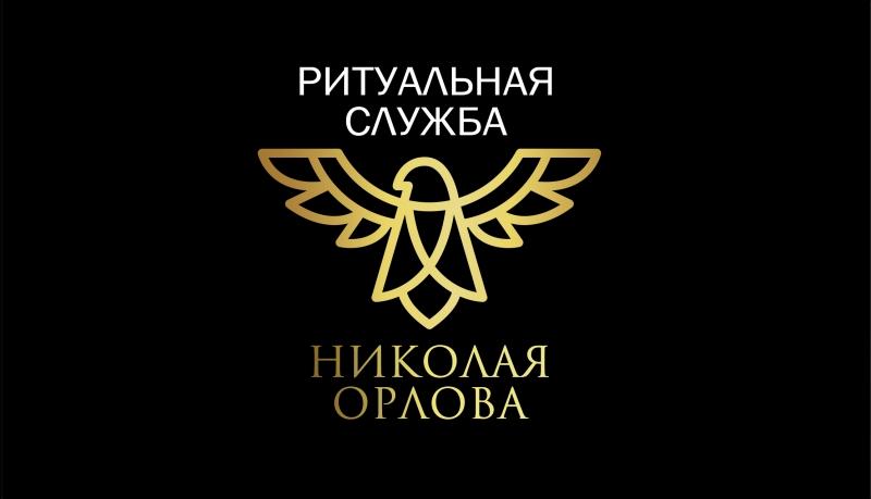 Ритуальное агентство. Заказ памятников.