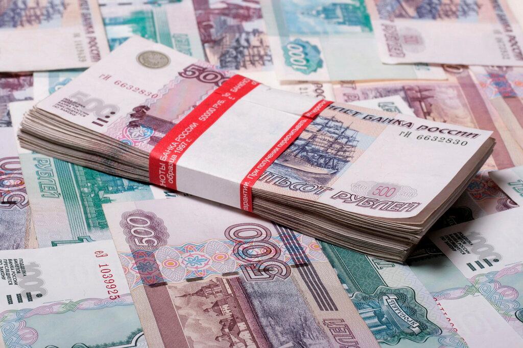 Деньги в долг от частного кредитора гарантия 100