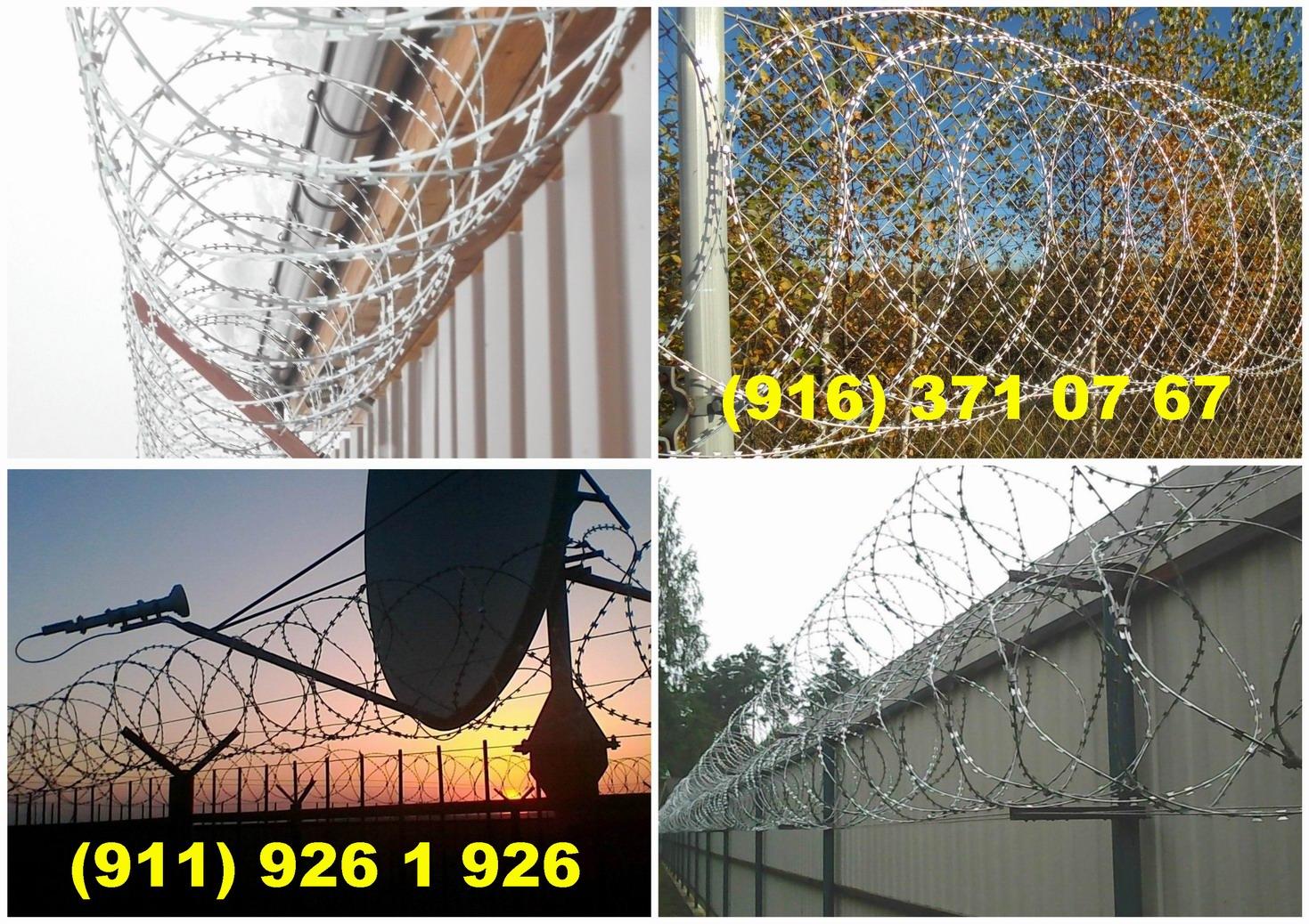 Спиральный барьер безопасности Егоза в Твери