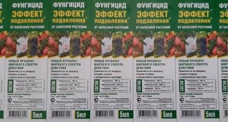 Эффект подавления от болезней растений для дачников и садоводов