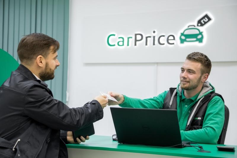 Выкупим ваш автомобиль