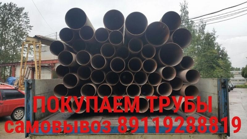 Закупаем стальные трубы  в Санкт-Петербурге.