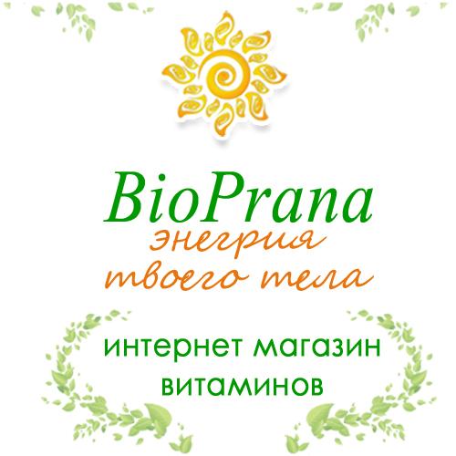 Витамины и минералы от Биопрана