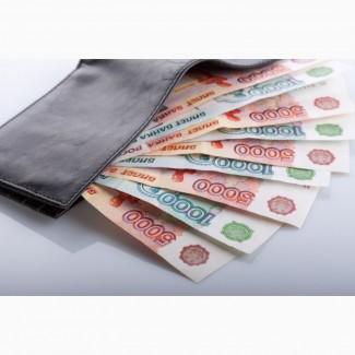 Помощь с кредитом в безнадежных случаях по всей России без залога и предоплаты