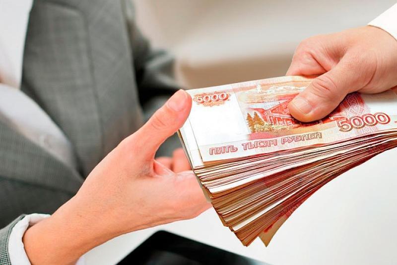 Реальная и срочная помощь через сотрудников банка и инвесторов. Без справок и пр