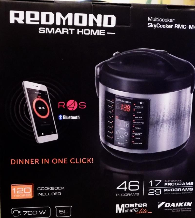 Мультиварка Redmond RMC –M40S новая