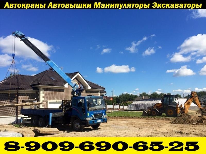 Любые Услуги АвтоКРАНА АвтоВЫШКИ АвтоМАНИПУЛЯТОРА в Подольске-Климовске