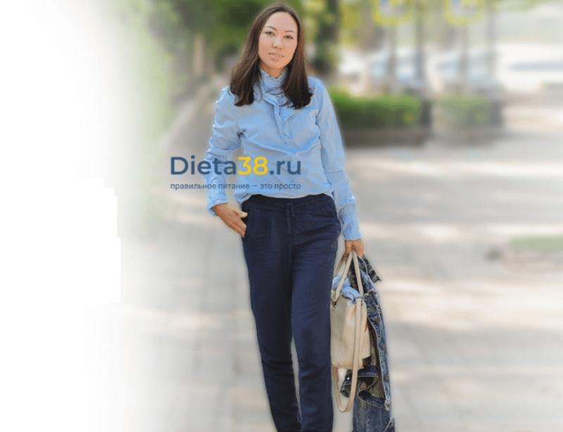 Диета 38  Консультация врача диетолога-нутрициолога