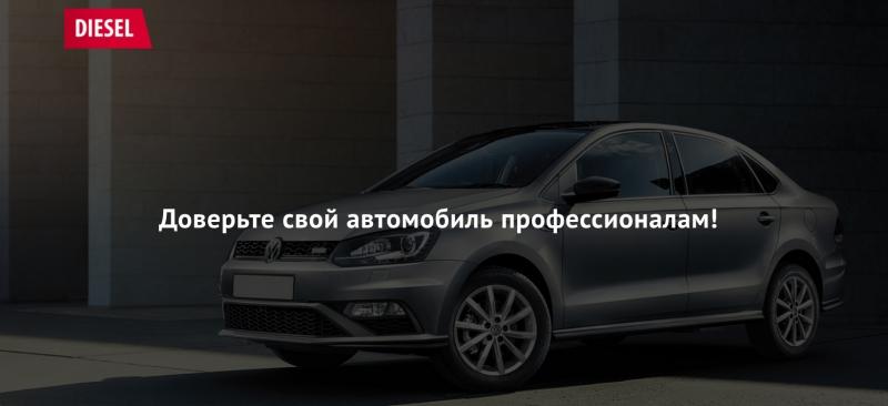 Ремонт легковых и грузовых автомобилей в Кирове