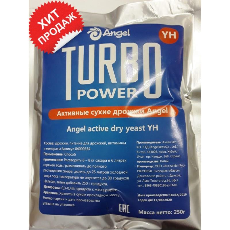 Дрожжи Angel Turbo Power YH 250 г.